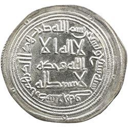 UMAYYAD: Sulayman, 715-717, AR dirham (2.87g), Ardashir Khurra, AH97. AU