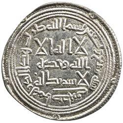 UMAYYAD: Sulayman, 715-717, AR dirham (2.93g), Istakhr, AH97. AU