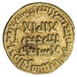 UMAYYAD: 'Umar, 717-720, AV dinar (4.26g), NM (Dimashq), AH101. EF