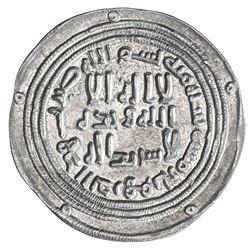 UMAYYAD: 'Umar, 717-720, AR dirham (2.98g), Arminiya, AH100. EF-AU
