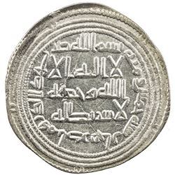 UMAYYAD: Yazid II, 720-724, AR dirham (2.86g), Adharbayjan, AH105. EF