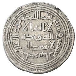 UMAYYAD: Yazid II, 720-724, AR dirham (2.78g), Adharbayjan, AH105. VF