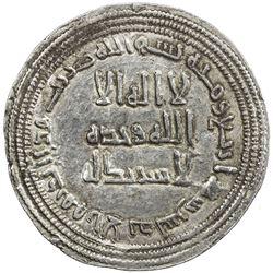 UMAYYAD: Yazid II, 720-724, AR dirham (2.95g), al-Andalus, AH104. EF