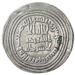 UMAYYAD: Yazid II, 720-724, AR dirham (2.74g), Ifriqiya, AH105. VF