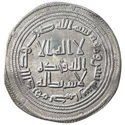 UMAYYAD: Yazid II, 720-724, AR dirham (2.73g), Kirman, AH102. VF