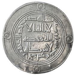 UMAYYAD: Hisham, 724-743, AR dirham (2.88g), al-Andalus, AH113. VF