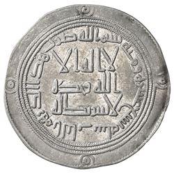 UMAYYAD: Hisham, 724-743, AR dirham (2.82g), al-Bab, AH119. VF