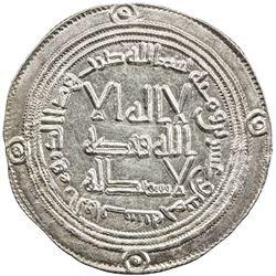 UMAYYAD: Hisham, 724-743, AR dirham (2.90g), al-Bab, AH125. AU