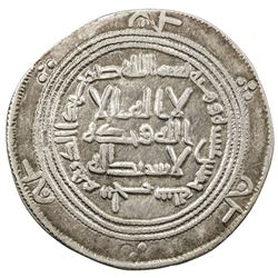 UMAYYAD: Hisham, 724-743, AR dirham (2.87g), Balkh, AH115. VF-EF