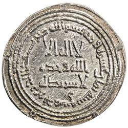 UMAYYAD: Hisham, 724-743, AR dirham (2.70g), Dimashq, AH118. EF-AU