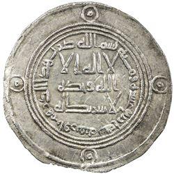 UMAYYAD: Hisham, 724-743, AR dirham (2.87g), Ifriqiya, AH114. EF