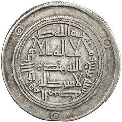 UMAYYAD: Hisham, 724-743, AR dirham (2.82g), al-Mubaraka (= Balkh), AH110. VF