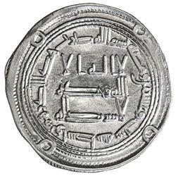 UMAYYAD: Yazid III, 743-744, AR dirham (2.87g), Wasit, AH126. VF-EF