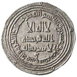 UMAYYAD: Marwan II, 744-750, AR dirham (2.92g), Dimashq, AH128. EF