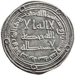 UMAYYAD: Marwan II, 744-750, AR dirham (2.90g), al-Jazira, AH129. AU