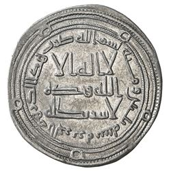 UMAYYAD: Marwan II, 744-750, AR dirham (2.77g), al-Jazira, AH130. VF-EF