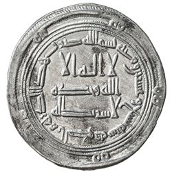 UMAYYAD: Marwan II, 744-750, AR dirham (2.89g), al-Kufa, AH129, A-142, Klat-549, bold VF
