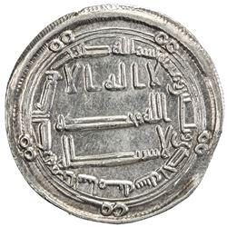 UMAYYAD: Marwan II, 744-750, AR dirham (2.91g), al-Samiya, AH131. VF-EF