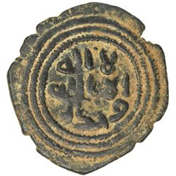 UMAYYAD: AE fals (3.60g), 'Akka, ND, A-165, SNAT-409, star after the mint name, VF