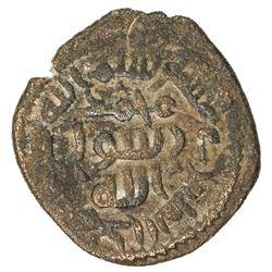 UMAYYAD: AE fals (3.54g), 'Asqalan (Ashqelon), ND (ca. 705-710). F-VF