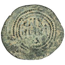 UMAYYAD: AE fals (4.14g), 'Asqalan (Ashqelon), ND (ca. 710). F-VF