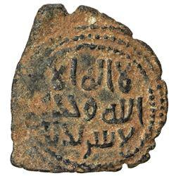 UMAYYAD: AE fals (3.16g), 'Asqalan (Ashqelon), ND (ca. 710-720). VF