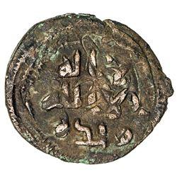 UMAYYAD: AE fals (3.31g), Nablus, ND, A-A170, SNAT-254, very rare mint in Palestine, F-VF
