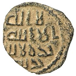 UMAYYAD: AE fals (3.09g), Bayt Jibrin, ND (ca. 705-720). VF