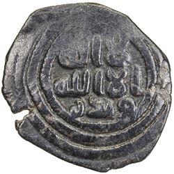 UMAYYAD: AE fals (3.44g), Iliya (Jerusalem), ND (ca. 700-715). VF