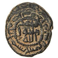 UMAYYAD: AE fals (3.93g), Manbij, ND (ca. 705-715). VF