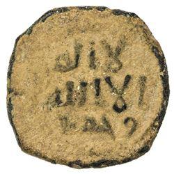UMAYYAD: AE fals (3.36g), Qurus, ND (ca. 705-715). F-VF