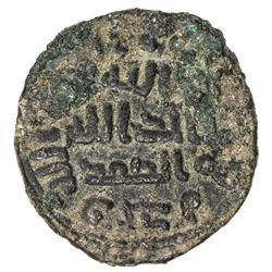 UMAYYAD: AE fals (3.82g), Dabil (in Armenia), ND (ca. 720-740). VF