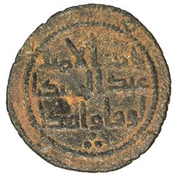UMAYYAD: AE fals (2.53g), al-Kufa, AH100. VF
