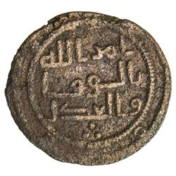 UMAYYAD: AE fals (2.37g), al-Kufa, AH101. F-VF
