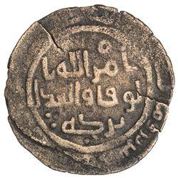 UMAYYAD: AE fals (2.15g), Sabur, AH120. F