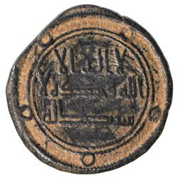 UMAYYAD: AE fals (2.88g), Wasit, AH124. VF