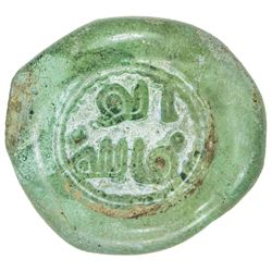 UMAYYAD/ABBASID: glass weight (4.62g). VF-EF