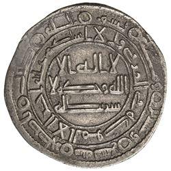 ABBASID REVOLUTION: Anonymous, 744-751, AR dirham (2.93g), Istakhr, AH129. VF