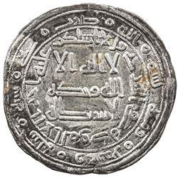 ABBASID REVOLUTION: Anonymous, 744-751, AR dirham (2.39g), Jayy, AH127. VF