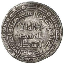 ABBASID REVOLUTION: Anonymous, 744-751, AR dirham (2.83g), Jayy, AH128. VF