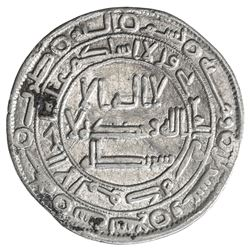 ABBASID REVOLUTION: Anonymous, 744-751, AR dirham (2.84g), Jayy, AH129. VF