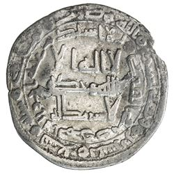 ABBASID REVOLUTION: Anonymous, 744-751, AR dirham (2.71g), Mahayy, AH129. F-VF