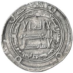 ABBASID REVOLUTION: Anonymous, 745, AR dirham (2.82g), al-Kufa, AH128. VF
