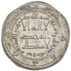 ABBASID REVOLUTION: Anonymous, ca. 749-751, AR dirham (2.93g), Marw, AH132. EF-AU