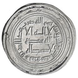 ABBASID REVOLUTION: Anonymous, ca. 749-751, AR dirham (2.90g), Marw, AH132. VF
