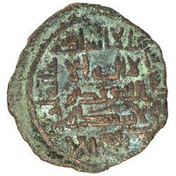 ABBASID REVOLUTION: 'Abd al-Rahman b. Muslim, 744-754, AE fals (2.57g), Jurjan, AH130. F