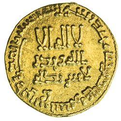 ABBASID: al-Mansur, 754-775, AV dinar (4.22g), NM, AH158. EF