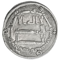ABBASID: al-Mansur, 754-775, AR dirham (2.83g), Ardashir Khurra, AH145. VF