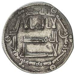 ABBASID: al-Mansur, 754-775, AR dirham (2.70g), Ardashir Khurra, AH146. VF