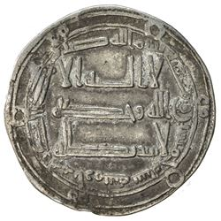 ABBASID: al-Mansur, 754-775, AR dirham (2.90g), Arminiya, AH150. VF